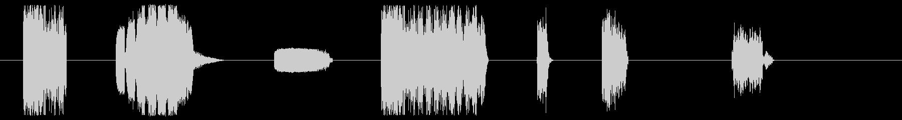 ダークショート-7バージョン-漫画の未再生の波形