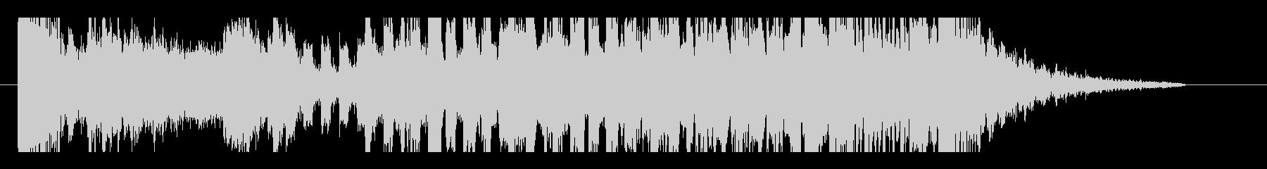 インパクトのある印象的なサウンドロゴの未再生の波形