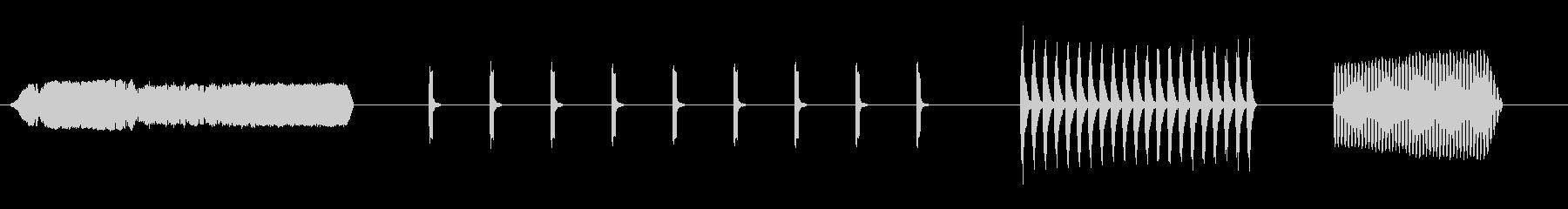 GorjeoElectrónico...の未再生の波形