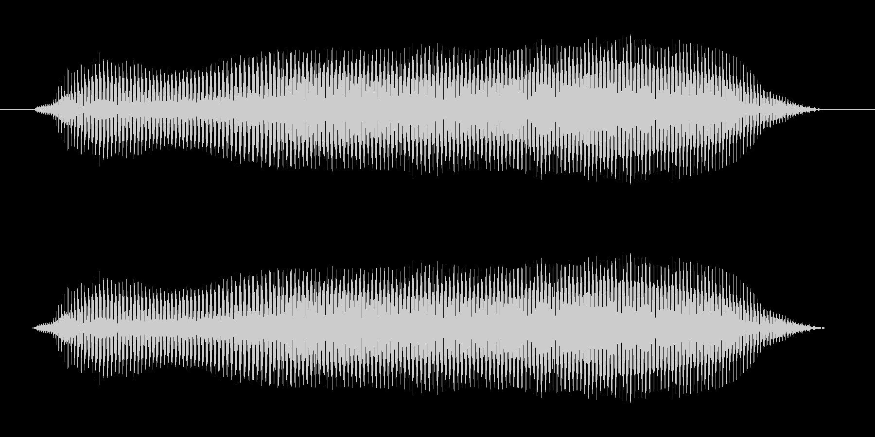 ブ〜(オナラ)の未再生の波形