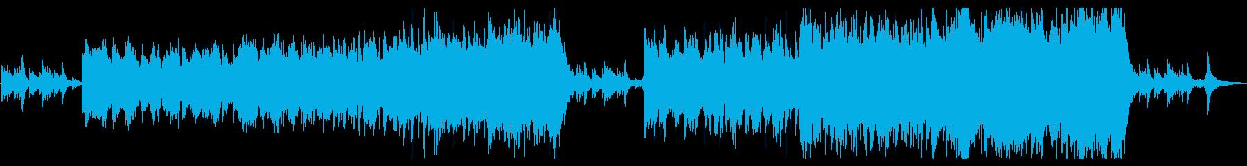 壮大で感動的な和風楽曲の再生済みの波形