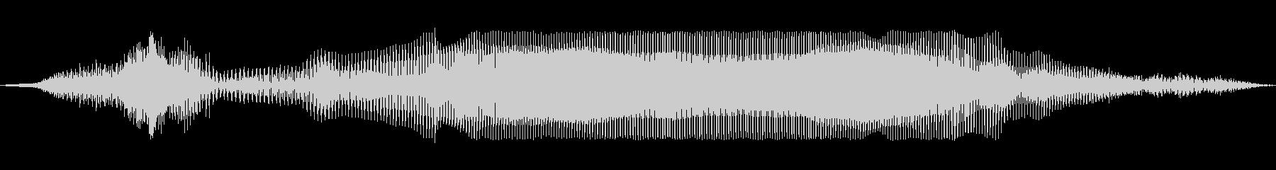 よぉーい…の未再生の波形