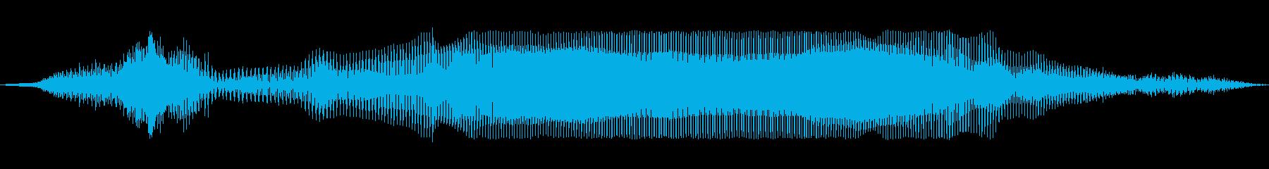 よぉーい…の再生済みの波形