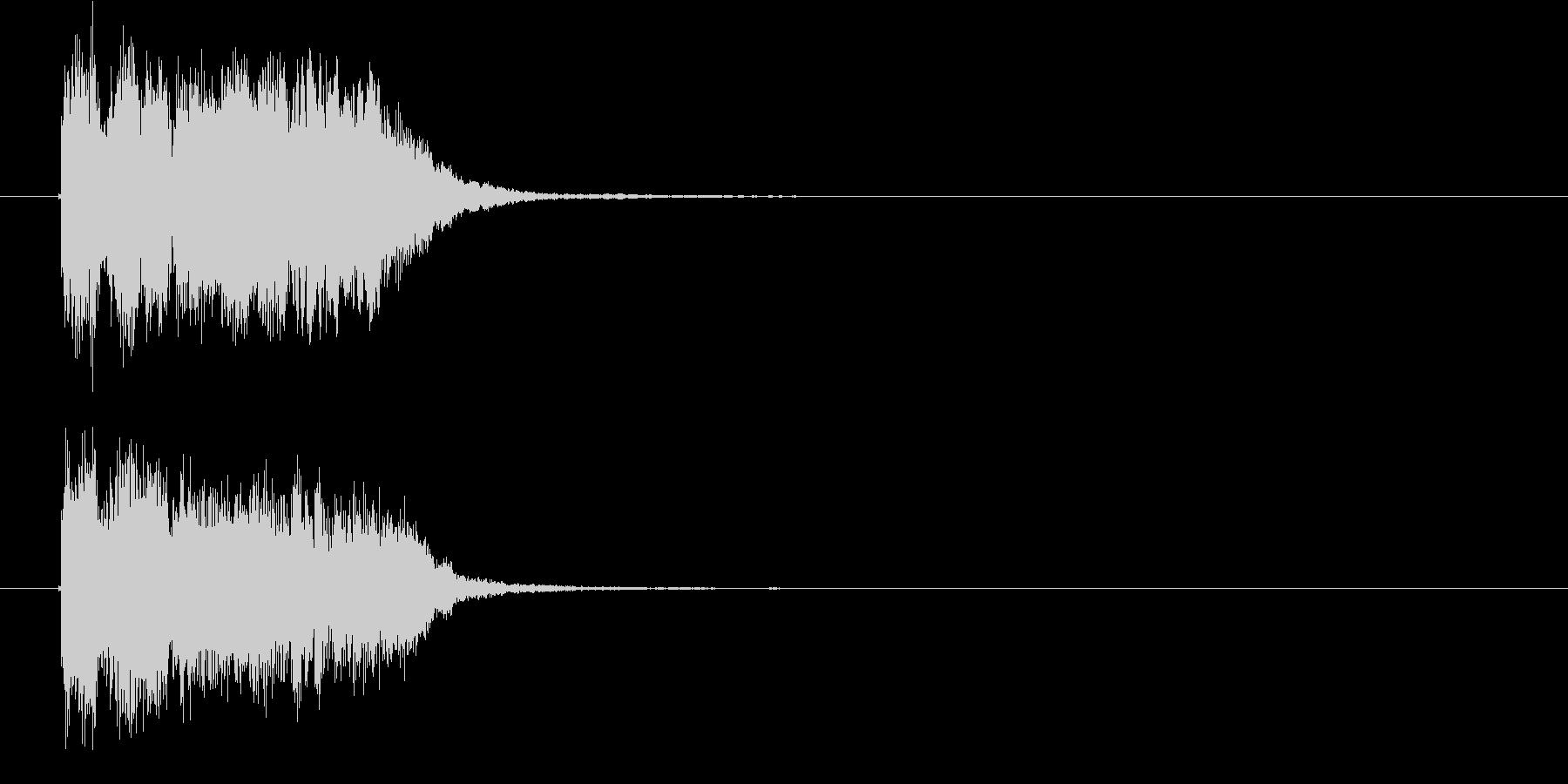 軽快でポップな英語の声入りジングルの未再生の波形