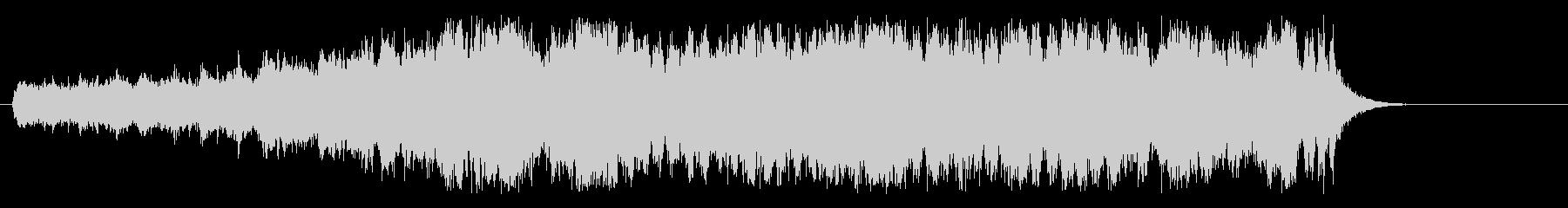 広がりのあるシンフォニックテーマの未再生の波形