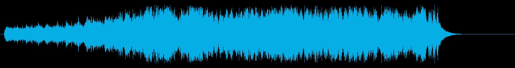 広がりのあるシンフォニックテーマの再生済みの波形