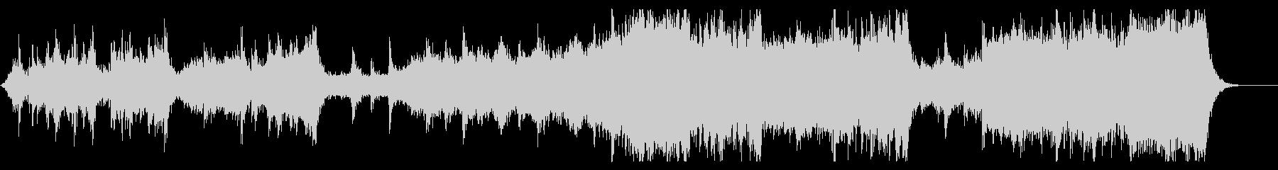 シネマティックなアンビエントテクスチャーの未再生の波形