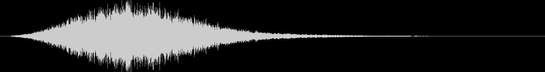 ミステリアスな効果音の未再生の波形