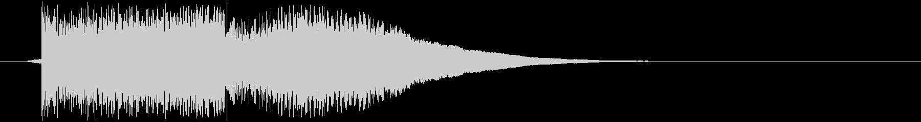 キュイーン(フレクサトーン・ドライ)の未再生の波形