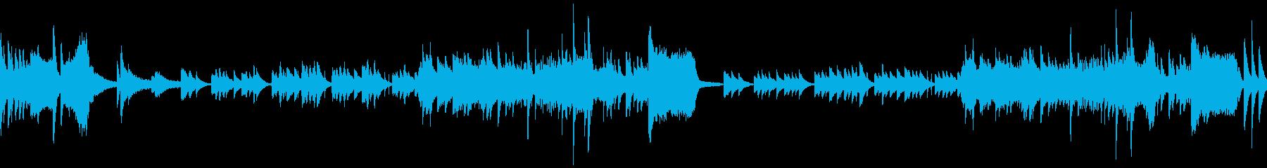 やんわりした愛のある曲です。の再生済みの波形