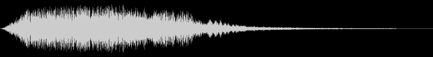 ビュビューン(魔法にかけられたような音)の未再生の波形