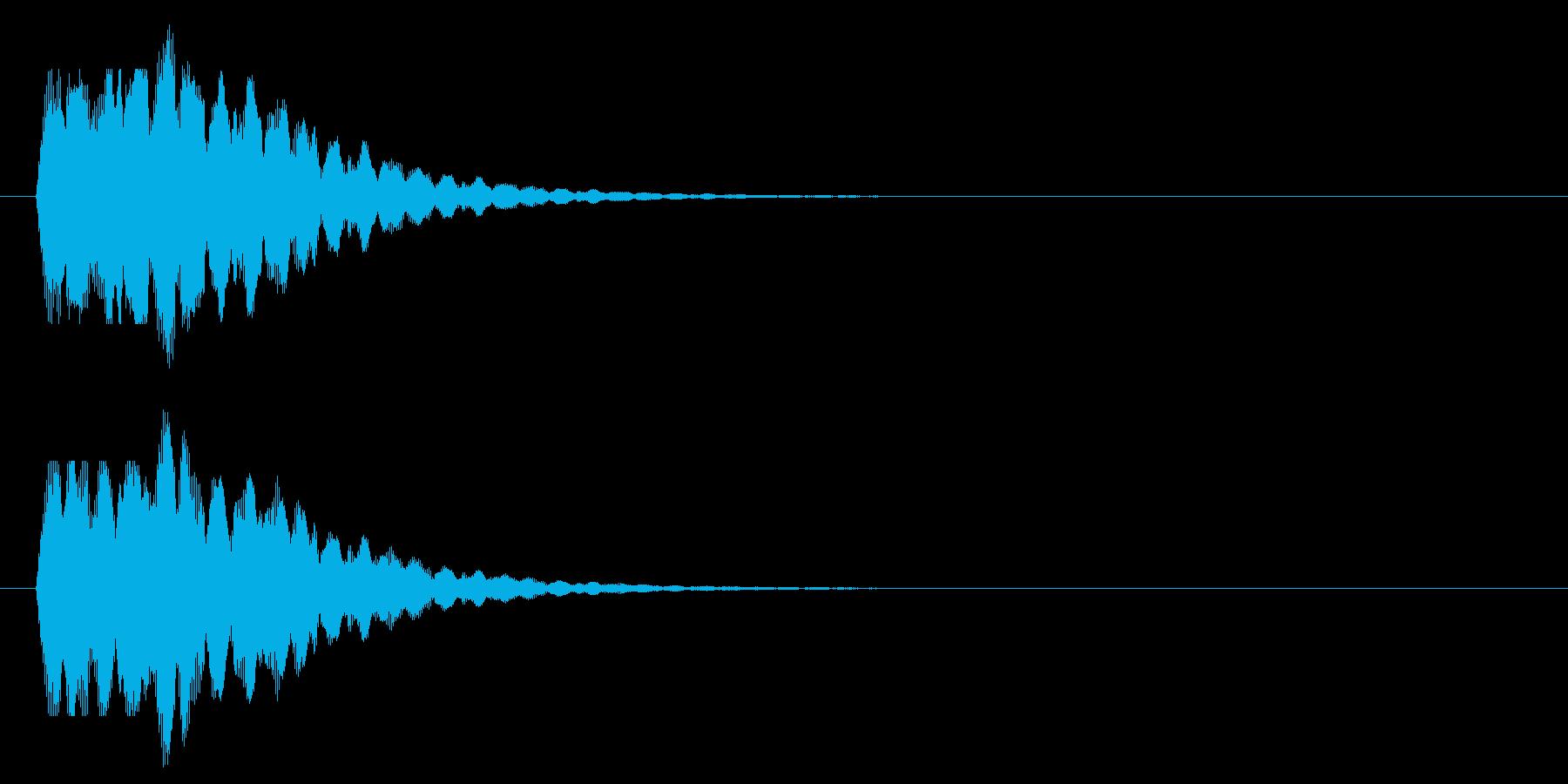 キラキラお知らせベルの再生済みの波形