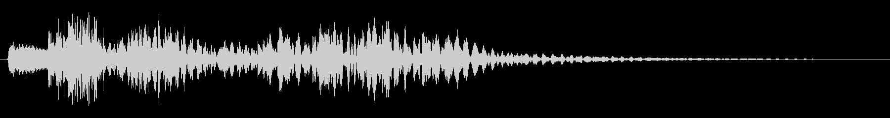 ピロンピロリン (コミカルなピアノ音)の未再生の波形