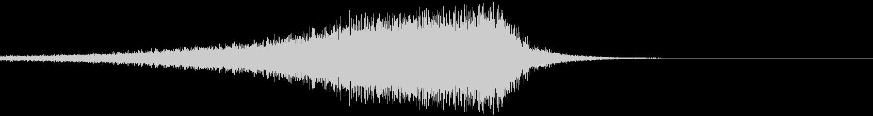 リバース系の未再生の波形