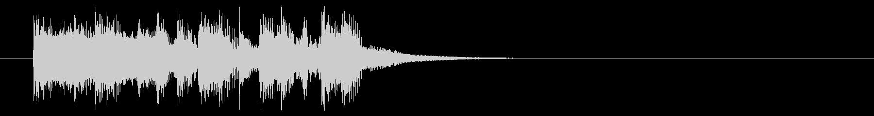 ジングル(意外なおもしろつなぎ)の未再生の波形