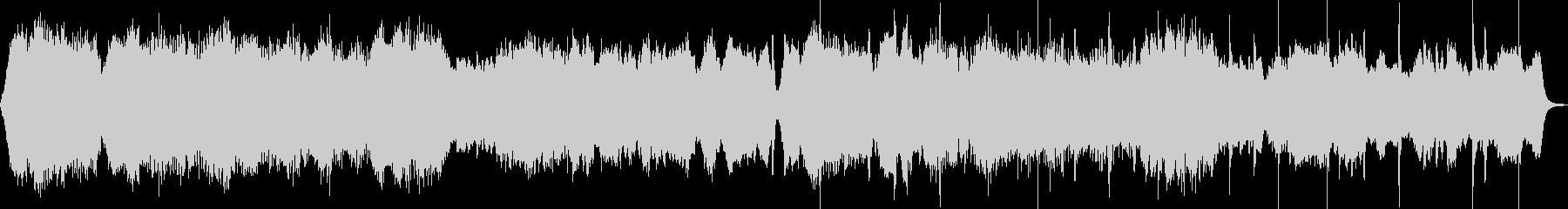 ストリングスによる粛々とした曲の未再生の波形