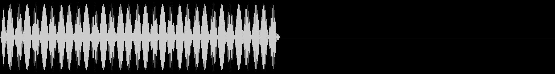 『ピッ』電話のプッシュ音(*)-単音の未再生の波形