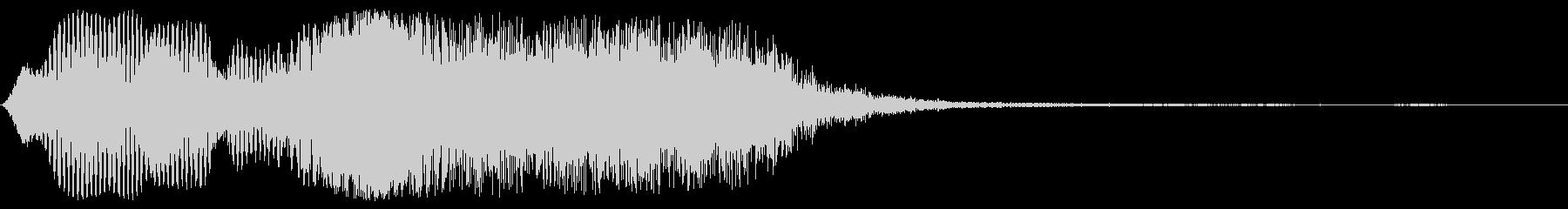 ダンダンダーン・・・(暗めの効果音)の未再生の波形