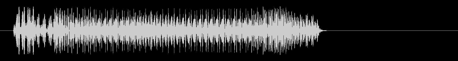 ポヨォ(コミカルな音)の未再生の波形