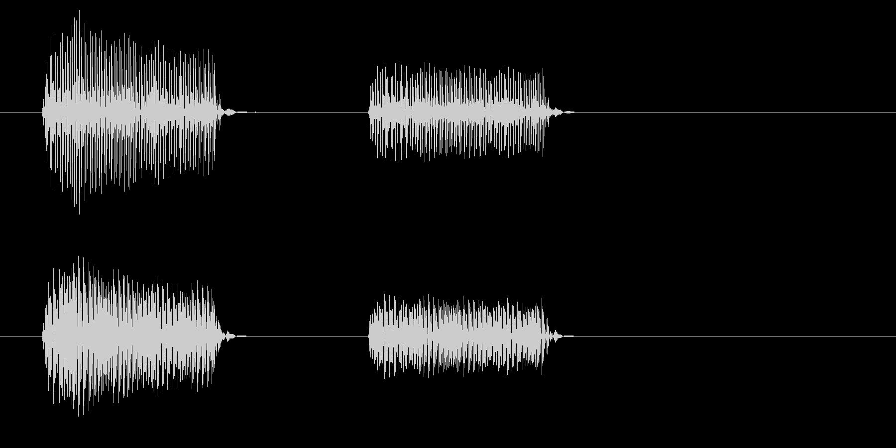 ブブ(クイズ・惜しい・短めのブザー音)の未再生の波形