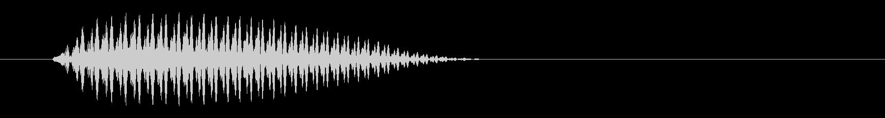 プェッ(コミカルな音)の未再生の波形