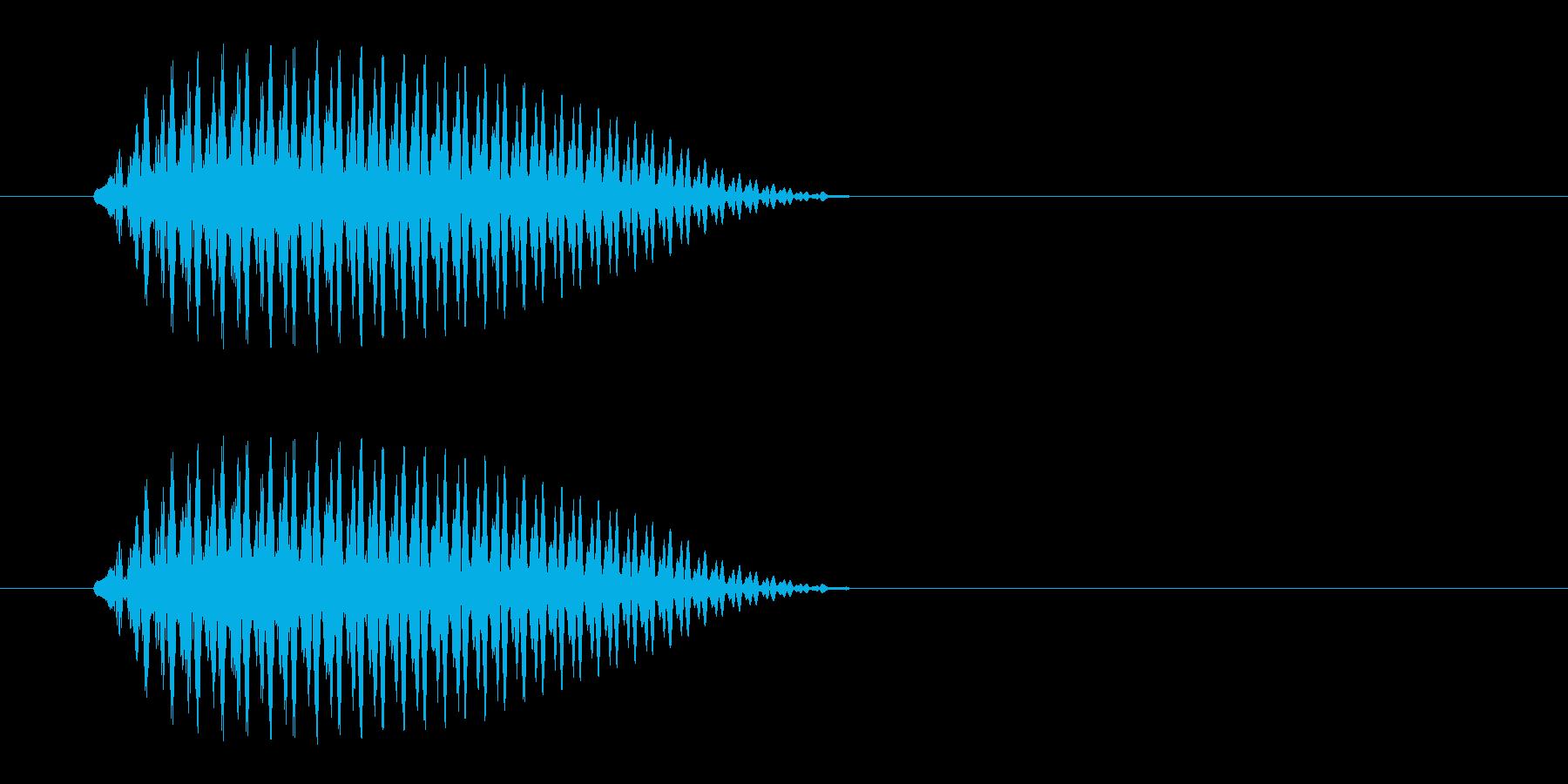 プェッ(コミカルな音)の再生済みの波形