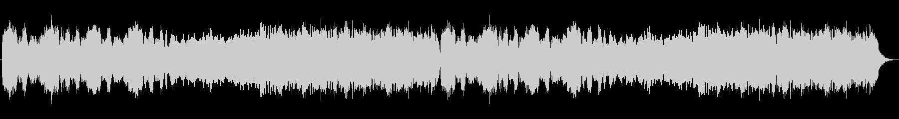 パイプオルガンの明るい曲の未再生の波形