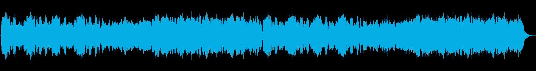 パイプオルガンの明るい曲の再生済みの波形
