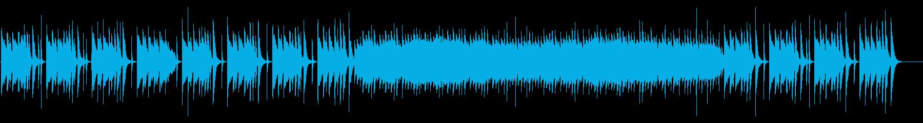 【メロ抜き】ほのぼのかわいい、やさしい曲の再生済みの波形
