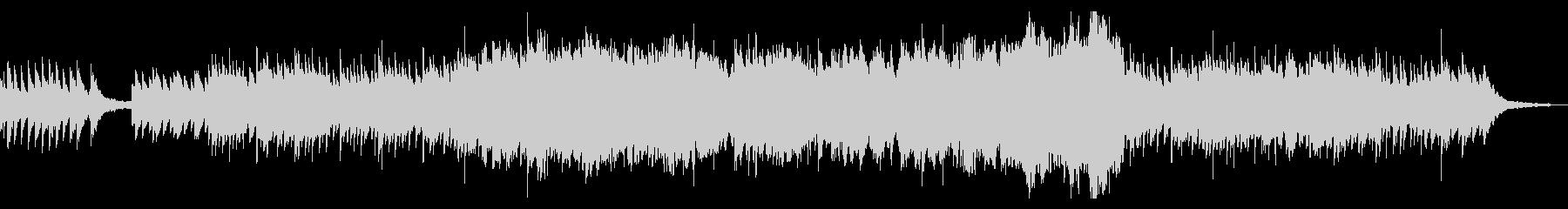ピアノとオーケストラの感動的バラードの未再生の波形