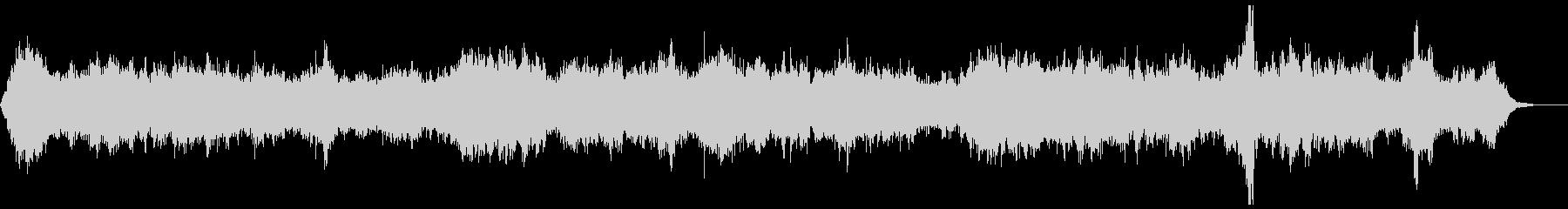 ゾンビ(グループ)うめき声2の未再生の波形