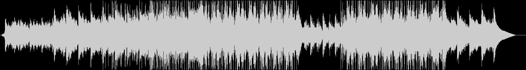 幻想的なピアノとストリングスのポップの未再生の波形