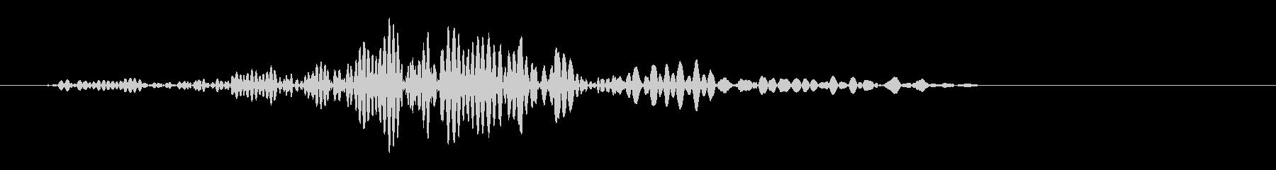 ブンと振り払った時の風切り音の未再生の波形