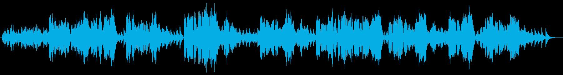 しみじみとしたクラシック風ボーカル入り曲の再生済みの波形