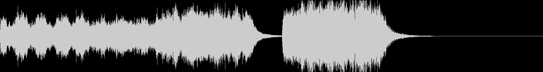 オーケストラによるコミカルなジングルの未再生の波形