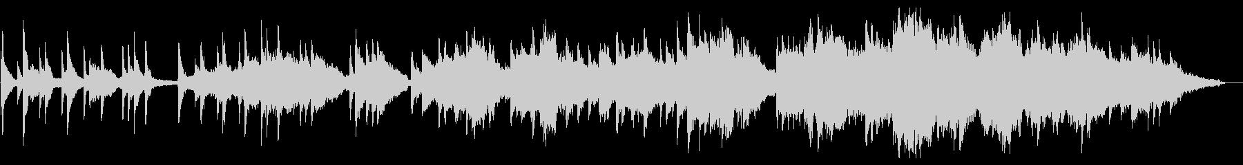静かで美しいピアノストリングスバラードの未再生の波形
