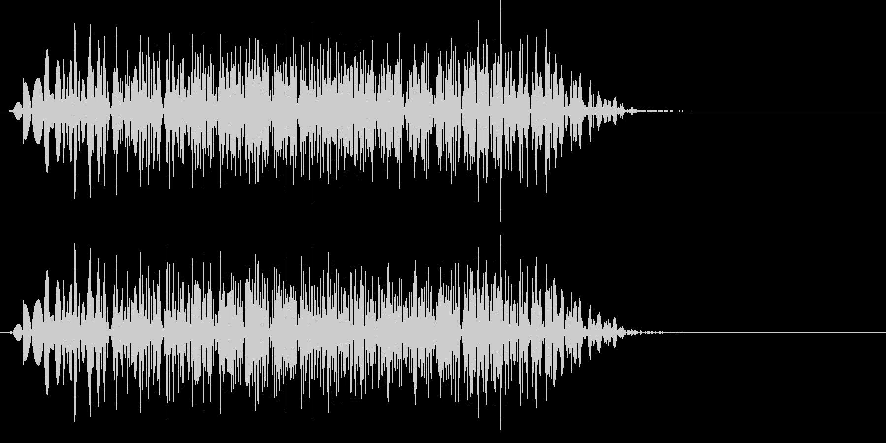 グルルル。獣のうなり声(低)の未再生の波形