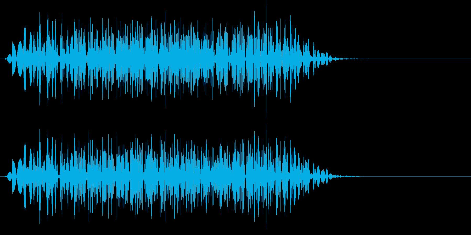 グルルル。獣のうなり声(低)の再生済みの波形