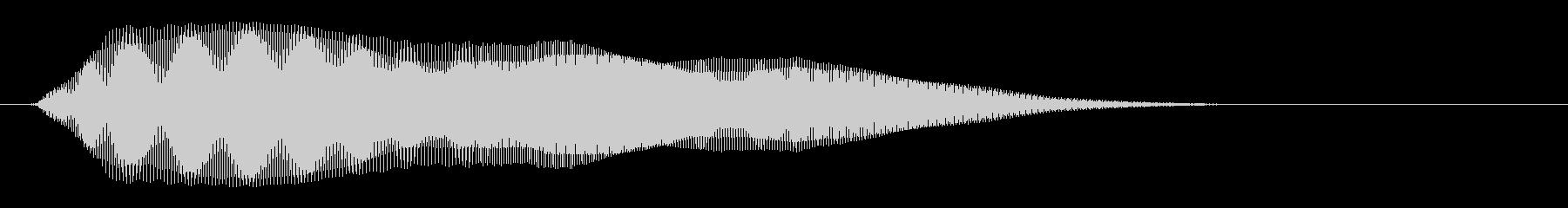 ピッピュ↑〜↓ン(短め)の未再生の波形
