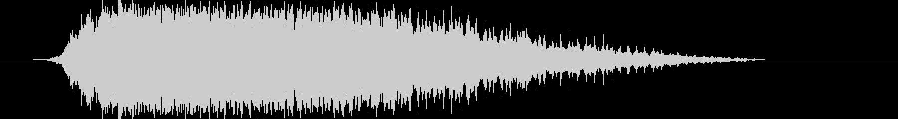 SHARPKNIFEバージョン4の未再生の波形