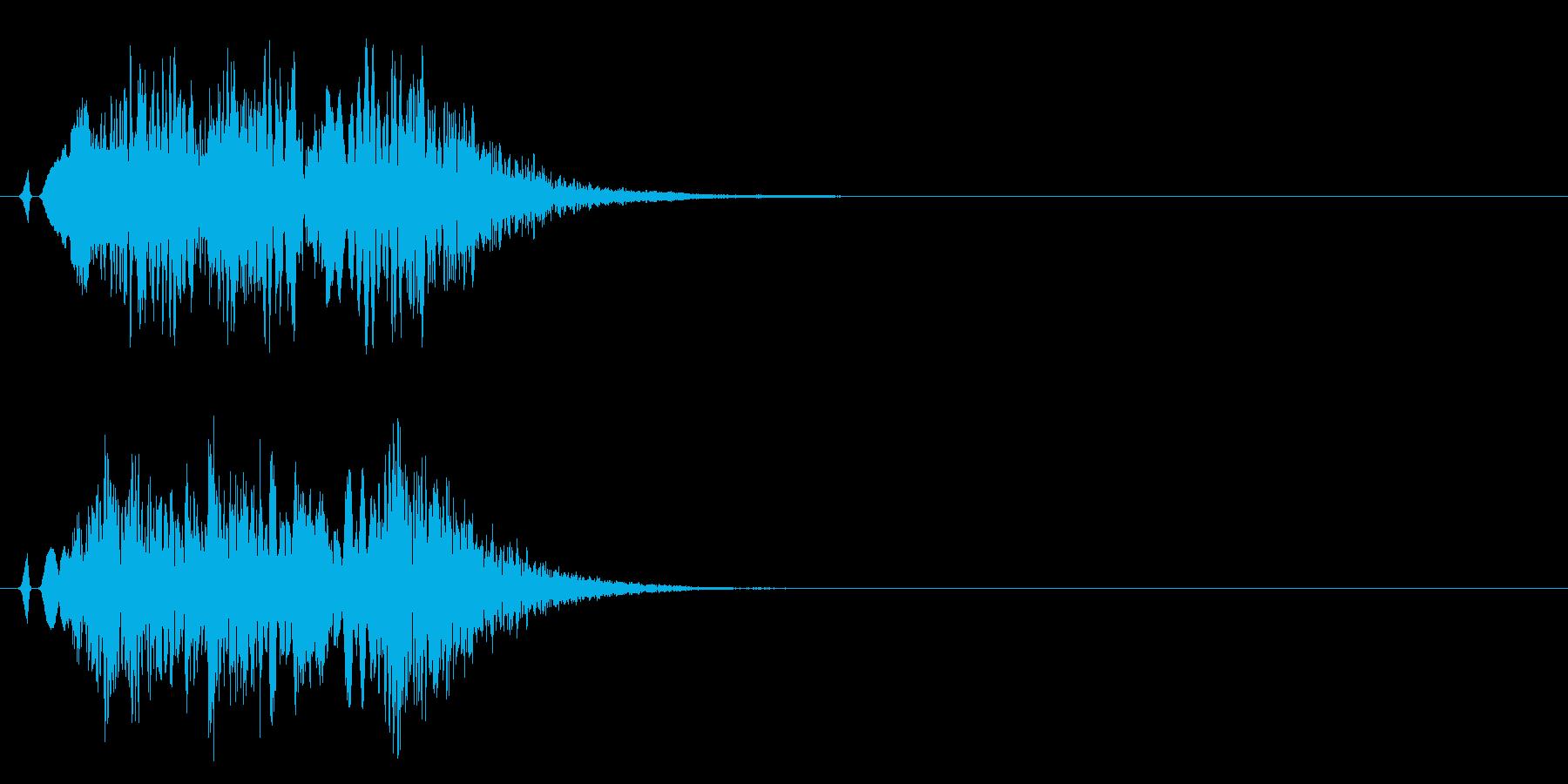 ヒィ〜ウィ!リアルな指笛ゆびぶえ効果音3の再生済みの波形
