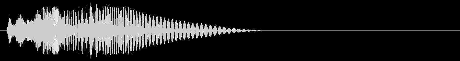 ハードソリッドレーザーショット、ス...の未再生の波形