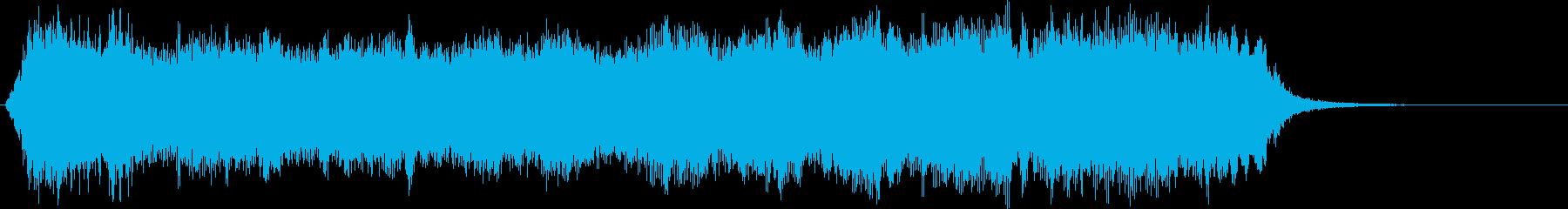 エネルギー・魔力#8(残響あり)の再生済みの波形