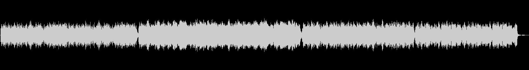 乱数表ピアノ2、模索・葛藤・迷いの未再生の波形