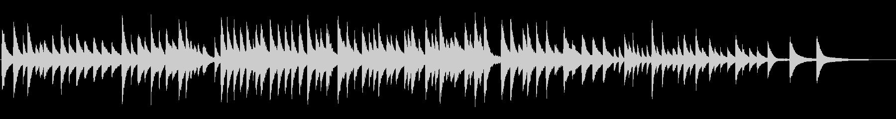 クリスマス「もろびとこぞりて」ピアノソロの未再生の波形
