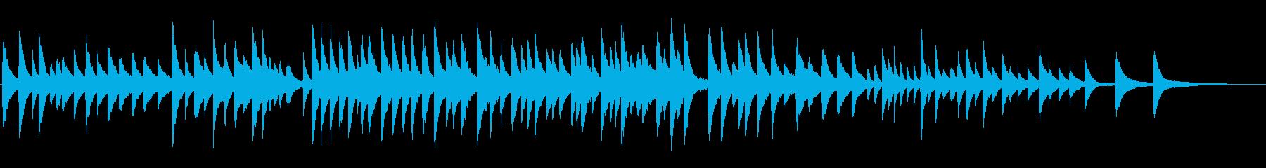 クリスマス「もろびとこぞりて」ピアノソロの再生済みの波形
