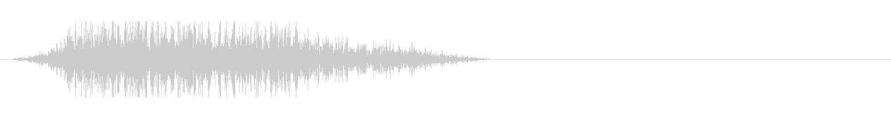 モンスターの発声 4の未再生の波形