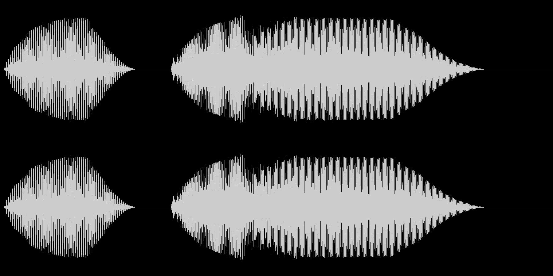 ピ、ピロ〜(高音の笛の音)の未再生の波形