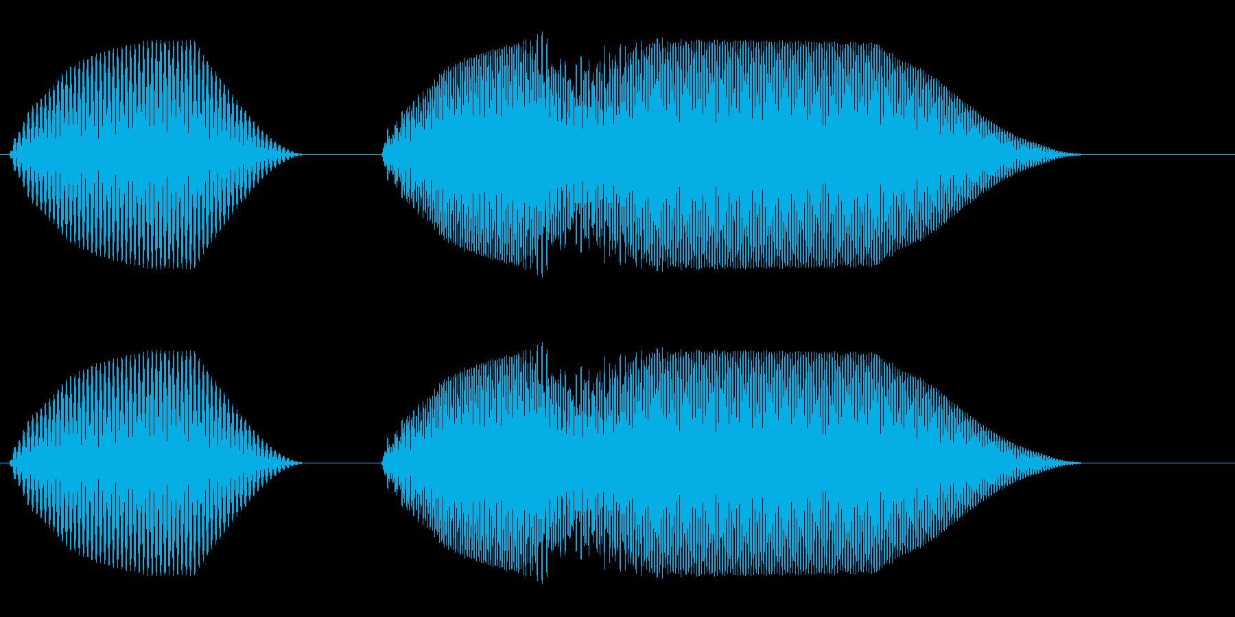 ピ、ピロ〜(高音の笛の音)の再生済みの波形