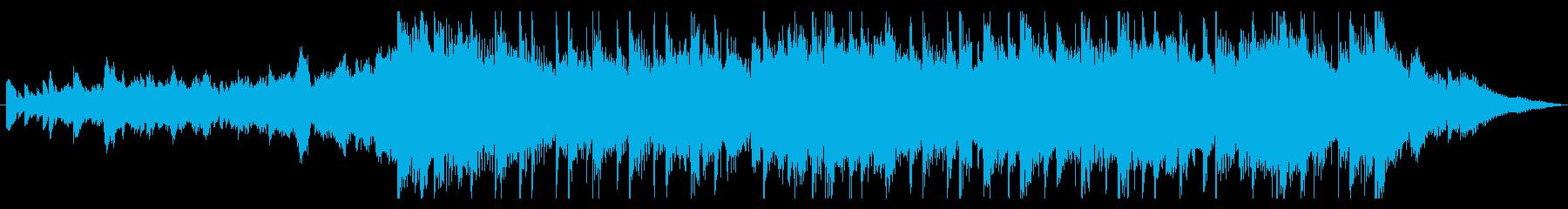 [30秒] 未来 期待 高揚感 走り去るの再生済みの波形